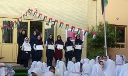 اعلام برگزیدگان مسابقات فرهنگی هنری و تجلیل از آنها