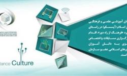 برگزاری مسابقات واختصاص جوایزی به دانش آموزان کشورهای اسلامی
