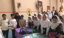 بازدید دانش آموزان کلاس پنجم از نمایشگاه ساینس فر توحید بین الملل
