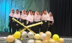 برگزاری جشن قرآن در مقطع ابتدایی