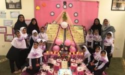 برگزاری جشن قرآن ویژه پایه اول ابتدایی