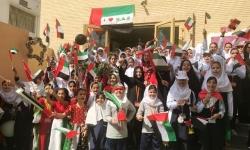 برکزاری جشن روز پرچم امارات