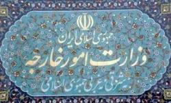 راه اندازی سامانه پاسخگویی آنلاین به پرسشهای ایرانیان خارج کشور